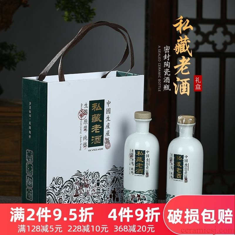 Jingdezhen ceramic bottle wine bottles creative decorative bottle wine jars seal flagon gift box 1 catty