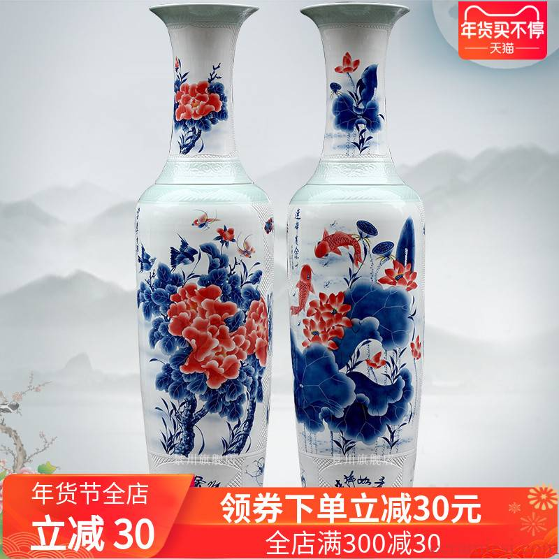 Hand made peony lotus carving shadow blue fish large vases, jingdezhen ceramics hotels sitting room large furnishing articles