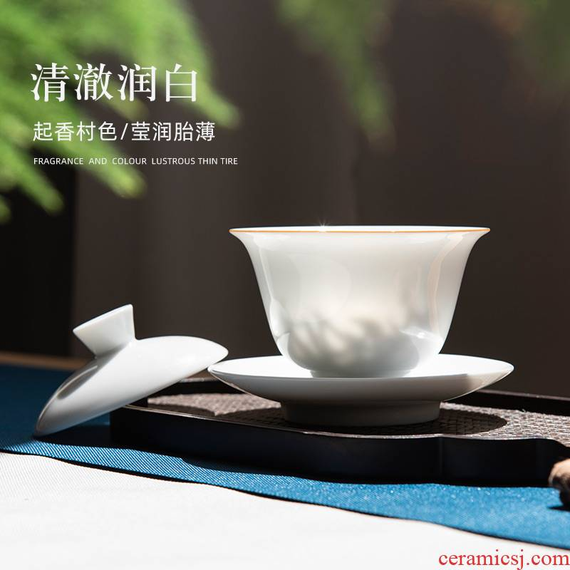 Jingdezhen ceramic tea set them only three tureen tea cups thin body single bucket tea tea is not a hot sweet white bowl