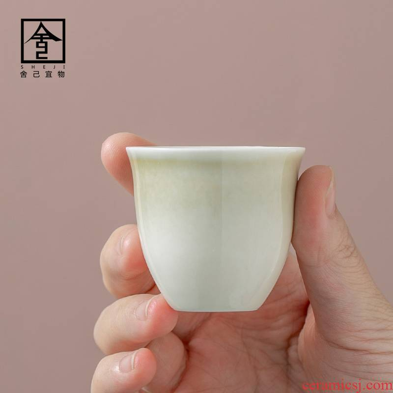 "The Self - ""appropriate plant ash content manually jingdezhen ceramic sample tea cup tea cups suit contracted Japanese kung fu"