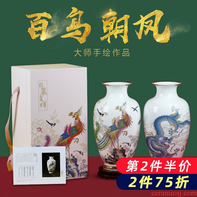Jingdezhen porcelain ceramic hand - made paint longfeng vase is placed the new Chinese style household living room TV cabinet decoration