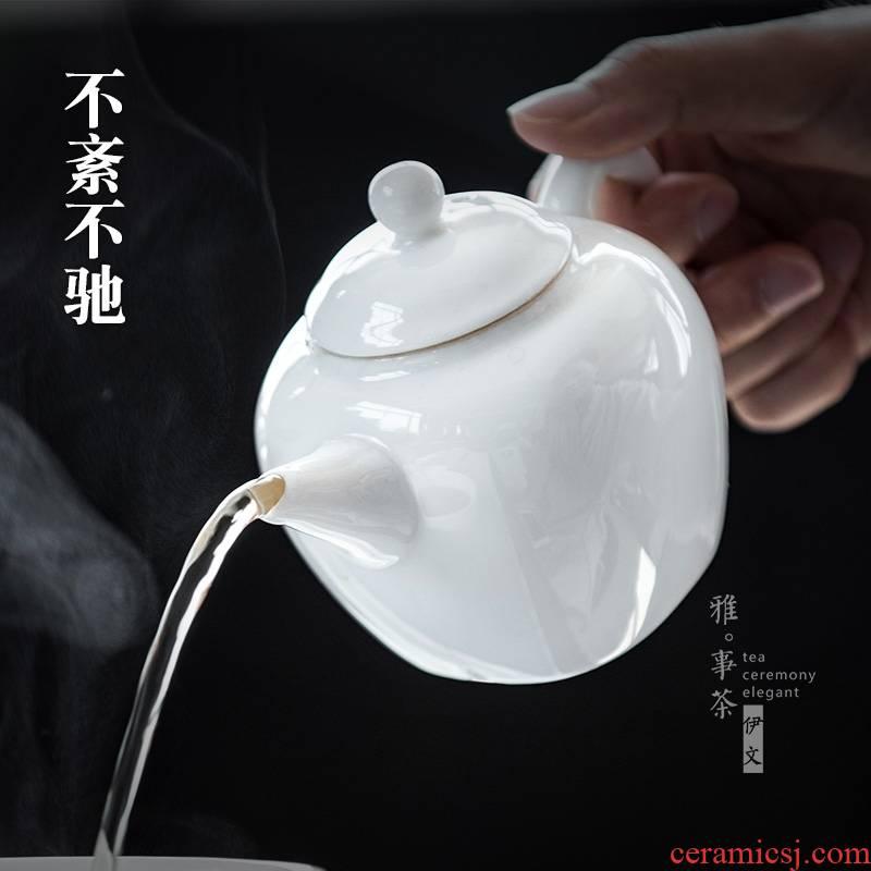 Qiao mu YWT jade porcelain teapot suet jade white porcelain little teapot filter teapot contracted tea CiHu kunfu tea