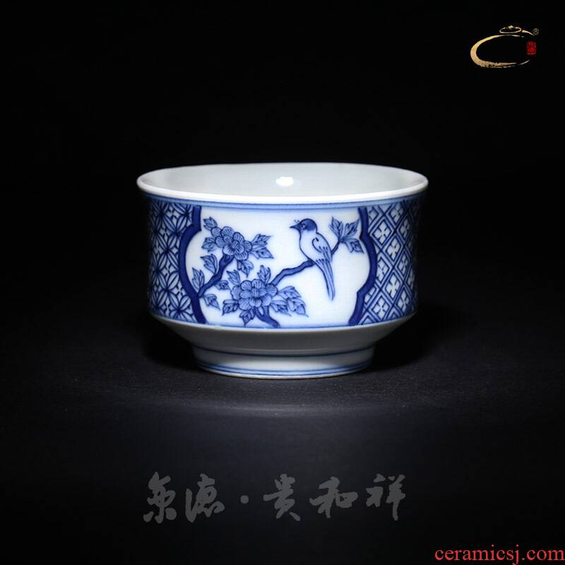 Jingdezhen blue and white cup and cheung blue window painting of flowers and a cup of pure manual master cup single CPU hand - made sample tea cup
