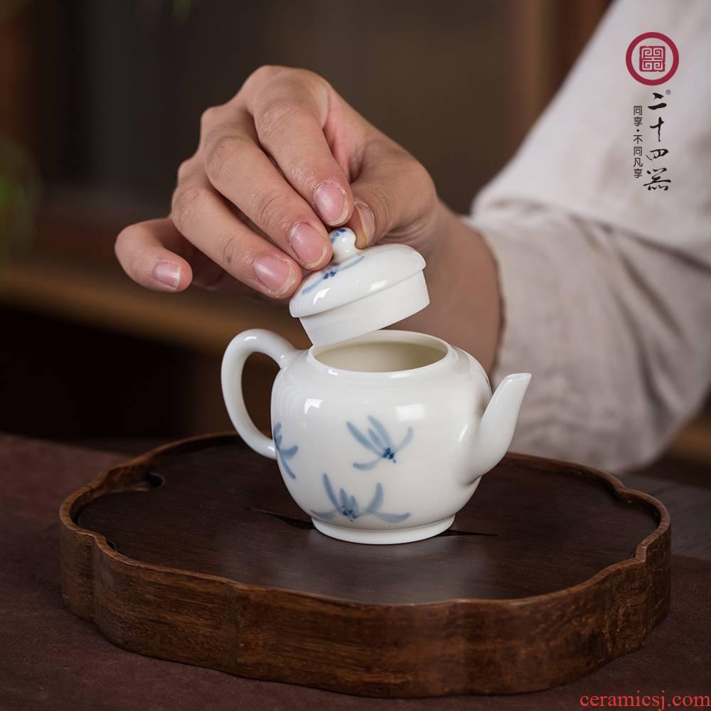 Twenty - four ware ceramic tea Japanese one little teapot with a single pot of filtering the mini jingdezhen blue and white porcelain