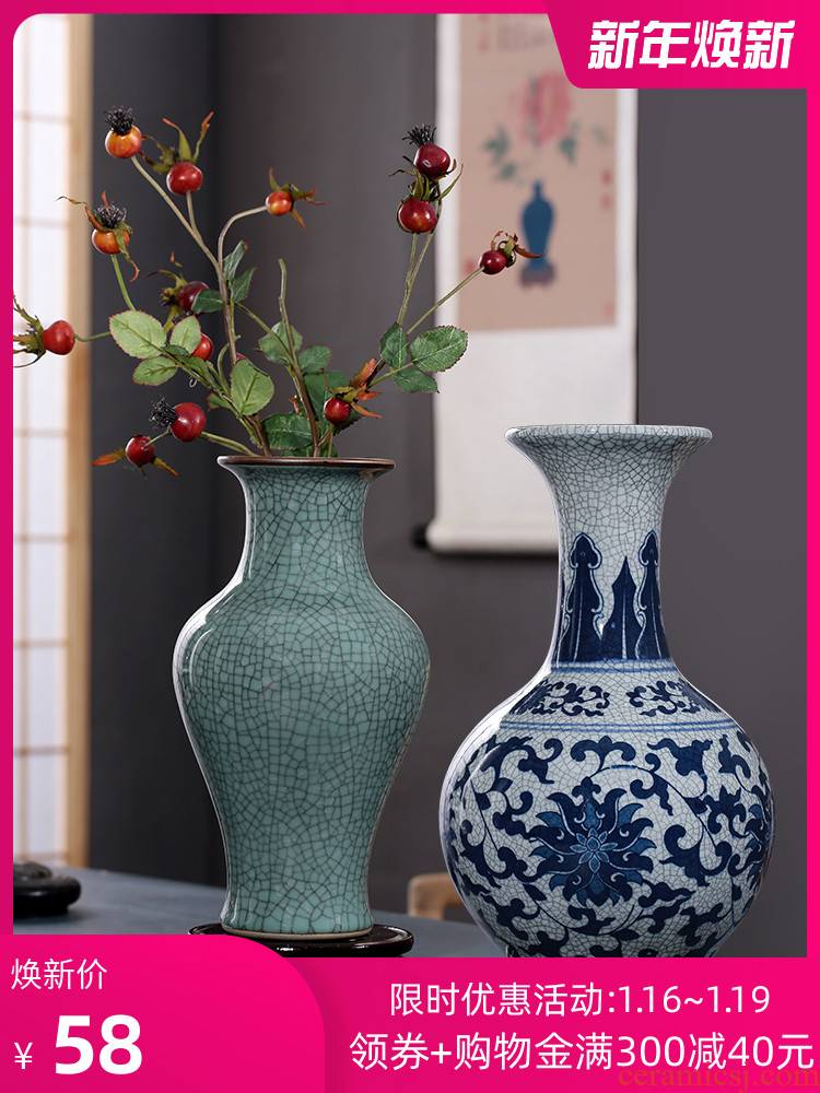 241 archaize of jingdezhen ceramics up open green glaze vase classical modern home act the role ofing is tasted furnishing articles in the living room