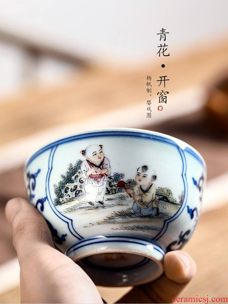 Jingdezhen blue and white buckets color master cup pure manual hand - made teacup kunfu tea ceramic sample tea cup large female single CPU