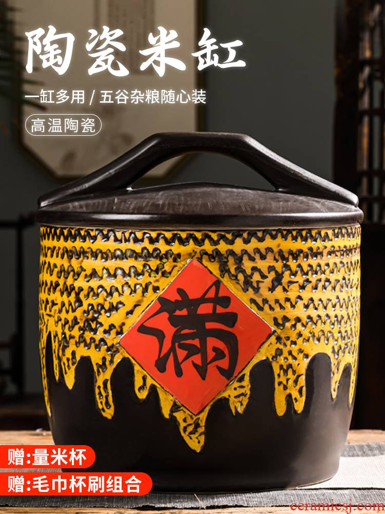 Jingdezhen ceramic barrel household with cover 10 jins 20 jins ricer box insect - resistant seal old vintage ricer box