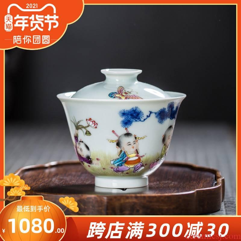 The Owl up jingdezhen high - grade tea set all hand hand - made porcelain enamel see tong qu kung fu fighting tureen tea cups
