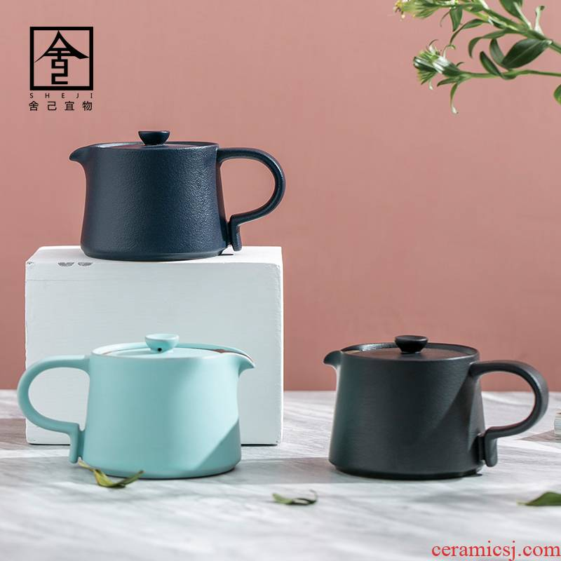 "The Self - ""appropriate content teapot Japanese contracted teapot ceramic tea set home little teapot small single pot of the teapot"