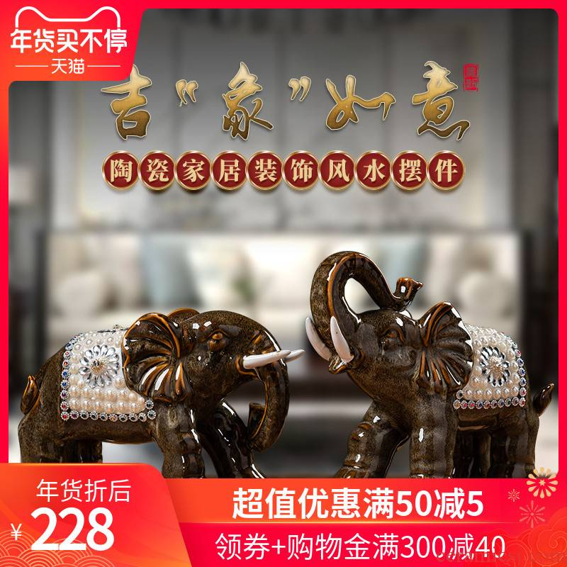 Ceramic art of pearl elephant hang dish place new Chinese style living room decoration version into gifts