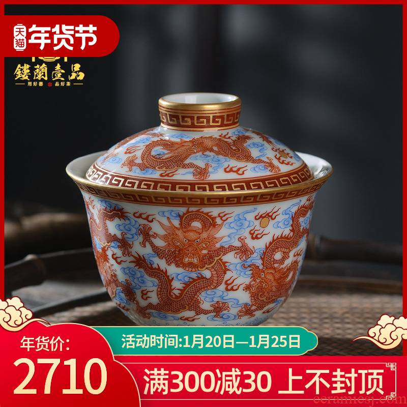 Jingdezhen ceramic hand - made alum red paint play bead, Kowloon only two to three tureen suit kung fu tea bowl cups