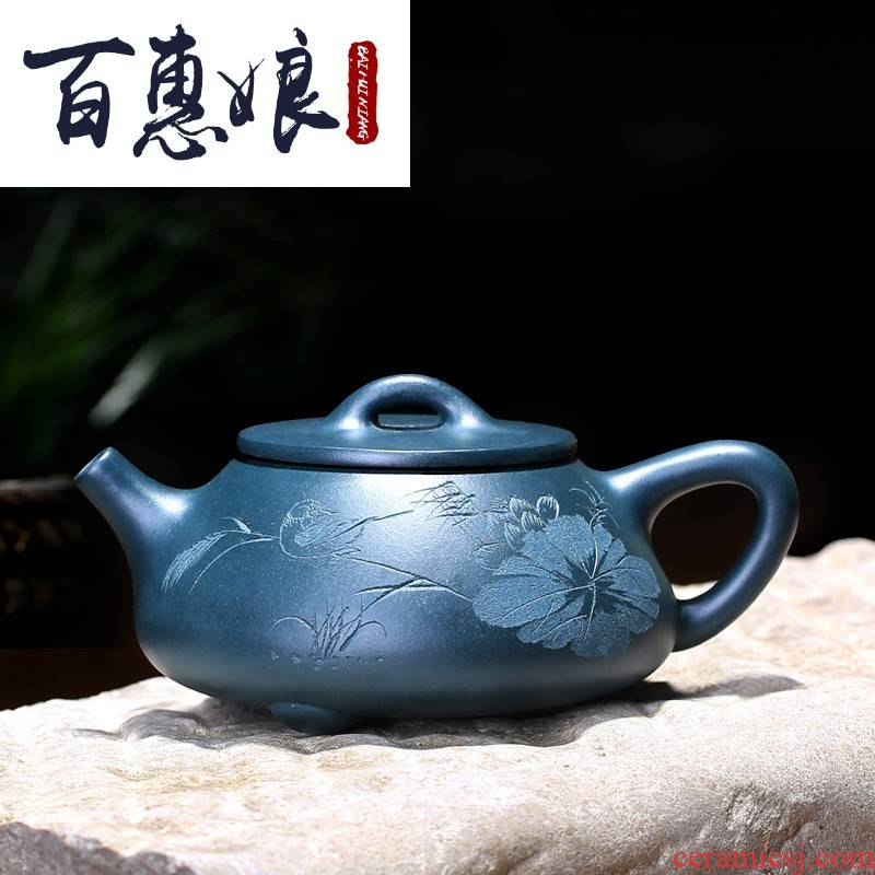 (niang yixing undressed ore all hand famous ink chlorite are it son stone gourd ladle pot of gift sets