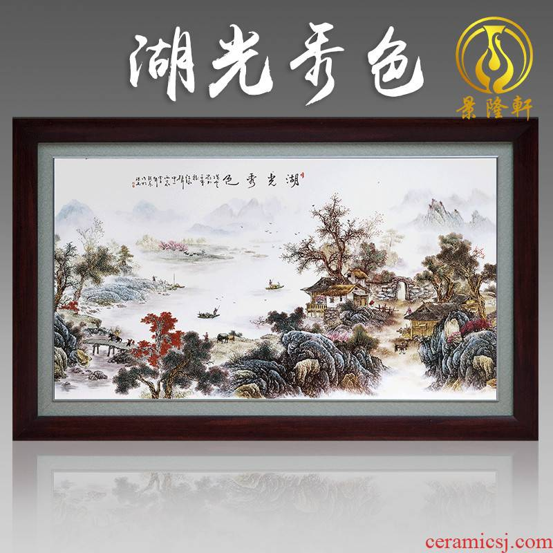 Jingdezhen ceramic central scroll the sitting room porch decoration to the hotel landscape of Chinese style box setting wall hangs a picture decorative porcelain plate painting