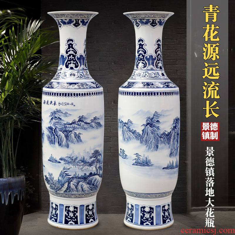 Jingdezhen blue and white porcelain has a long history in the hand - made landscape painting of large vase household living room TV cabinet furnishing articles
