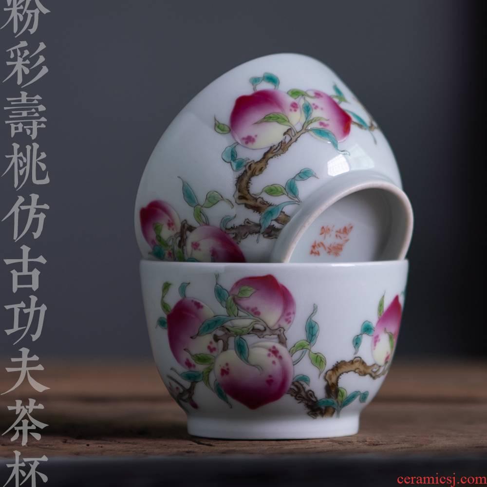 Jingdezhen ceramic hand - made pastel master cup single CPU kung fu tea peach grain pure manual single small sample tea cup