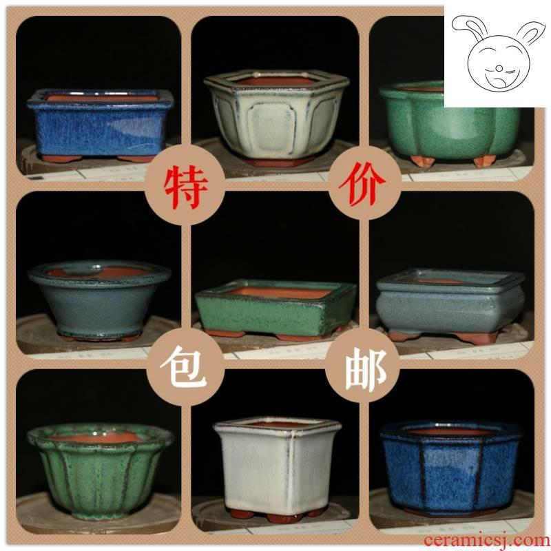 Yixing ceramic coarse pottery basin of money calamus meaty plant POTS bonsai pot 8-9 cm