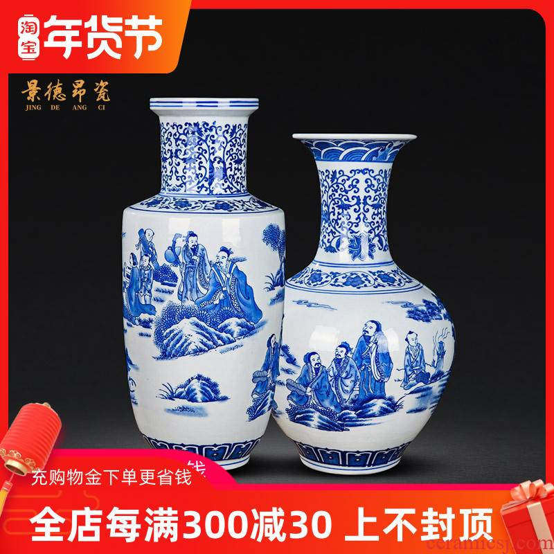 Mesa floret bottle of blue and white porcelain of jingdezhen ceramics archaize characters furnishing articles flower arranging Chinese style porch is decorated living room