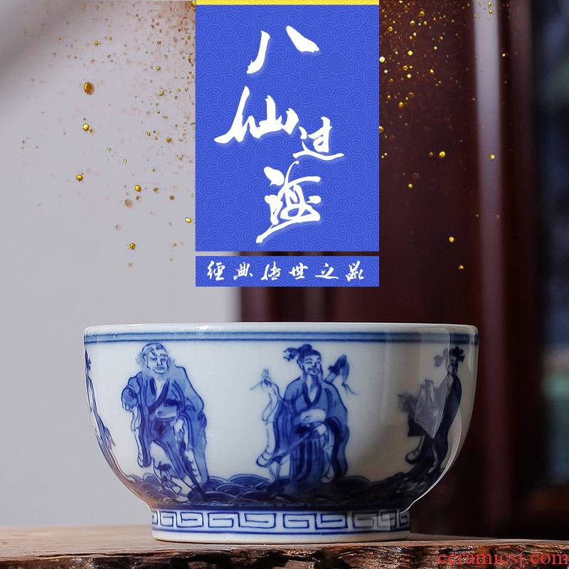 Blue and white master cup hand - drawn characters maintain the ensemble single CPU firewood Blue and white porcelain ceramic cup by hand