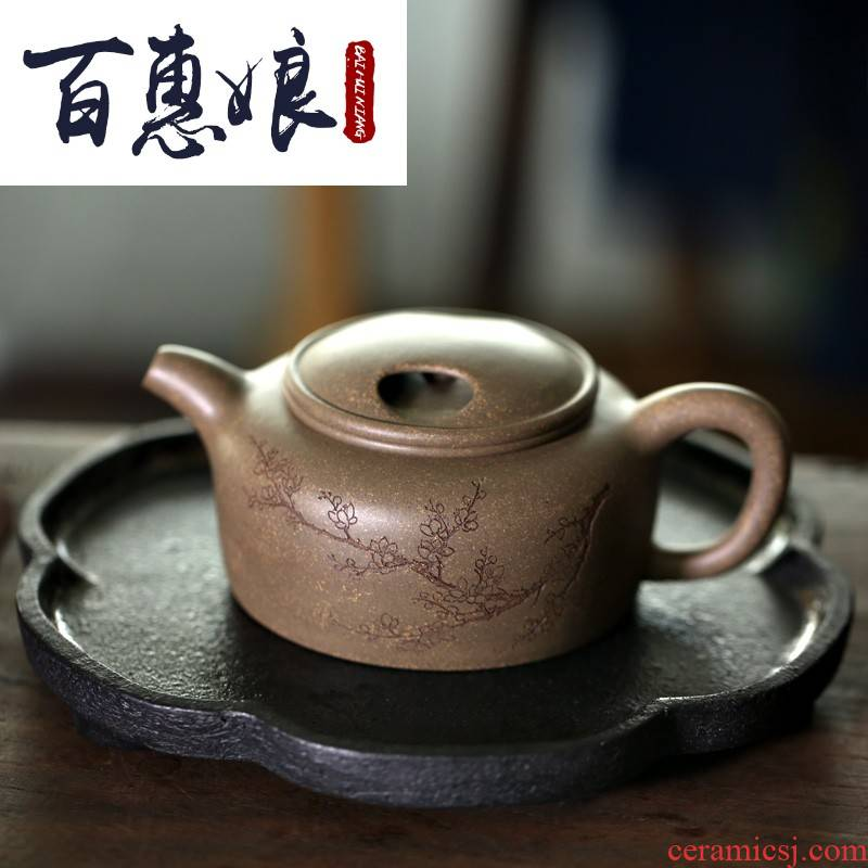 (niang yixing ores are it all hand famous authentic green mud cow cover the lotus seed pot of 330 ml