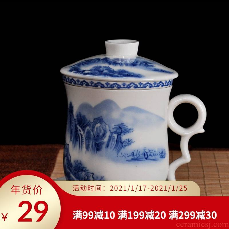 Jingdezhen blue and white, four pieces of glass ceramic tea set personal special glass with cover filter the meeting office tea cup
