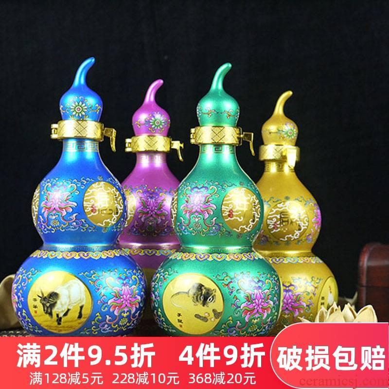 1 catty jingdezhen ceramic ceramic bottle is empty bottles household hip sealing ceramic bottle bottles of Chinese zodiac
