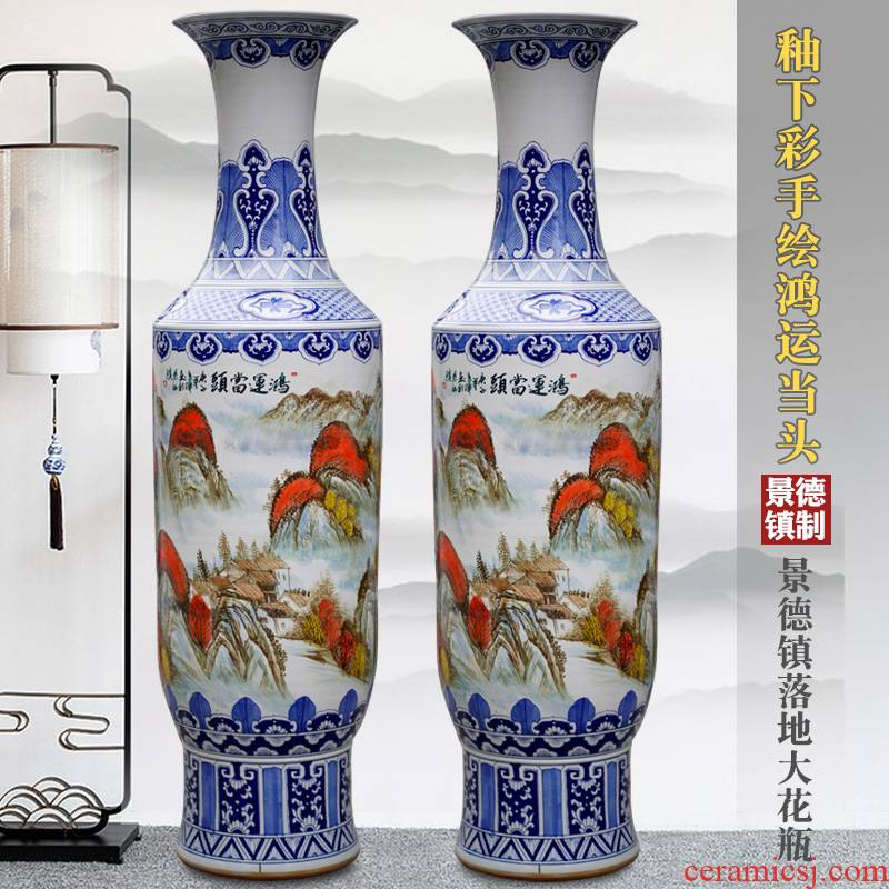 Jingdezhen ceramics hand - made luck landing a big vase hotel lobby furnishing articles company opening gifts