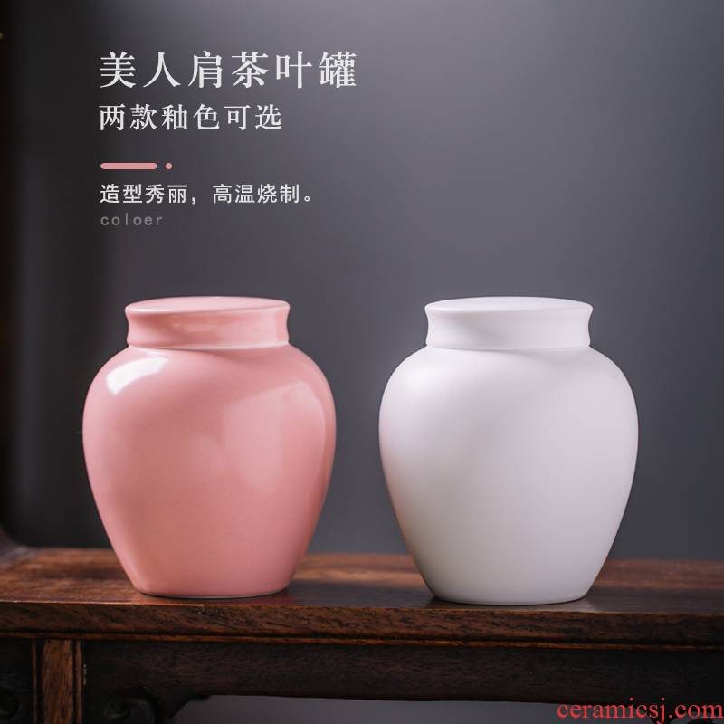 Jingdezhen ceramic tea pot seal box restoring ancient ways dark high temperature region of moistureproof without peculiar smell of the big POTS