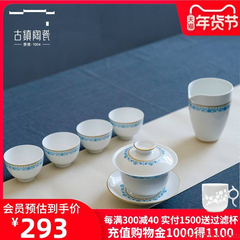 Ancient ceramics jingdezhen blue and white see colour of household ceramic tea cups kung fu tea sets the whole box