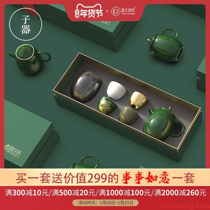 Jingdezhen midsummer kung fu tea set up fang home office lounge high - end ceramic gift set custom