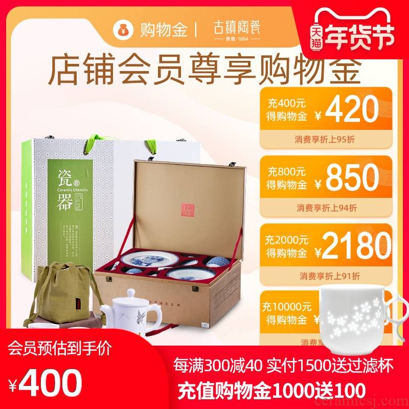 Ancient ceramic flagship store 】 【 2021 Spring Festival shopping gold top - up overlay all most preferential province purchase in advance