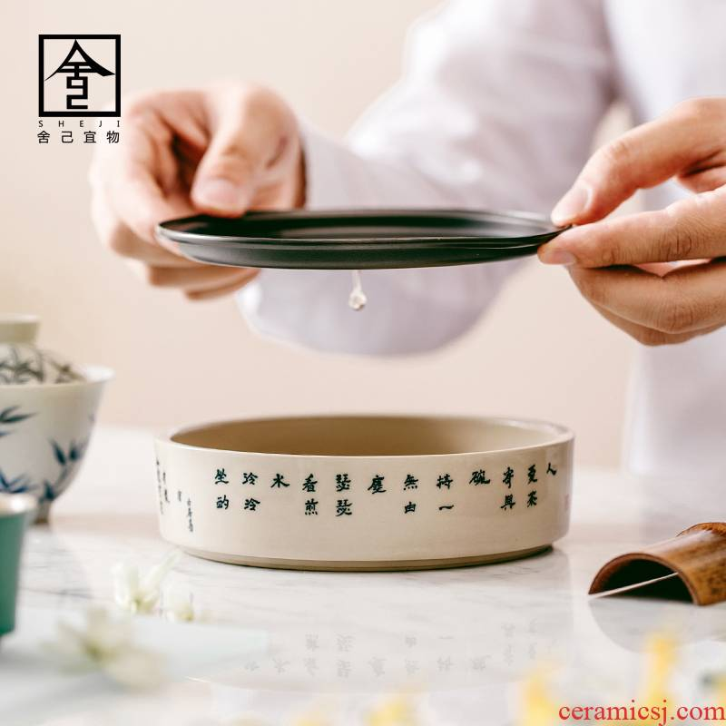 "The Self - ""appropriate content hand - made poetry manual dry water tea tray was jingdezhen domestic Japanese tea zen tray"