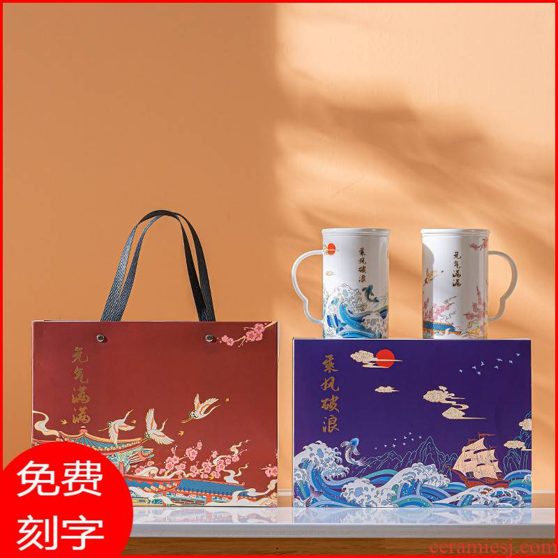 The palace cup men and women lovers ceramic cups with cover office make tea cup tea separation filter cup with handle