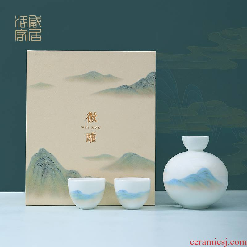 Luo wei wen hip household hot hip ceramic heat wine Chinese wind wine wine package rice wine liquor temperature
