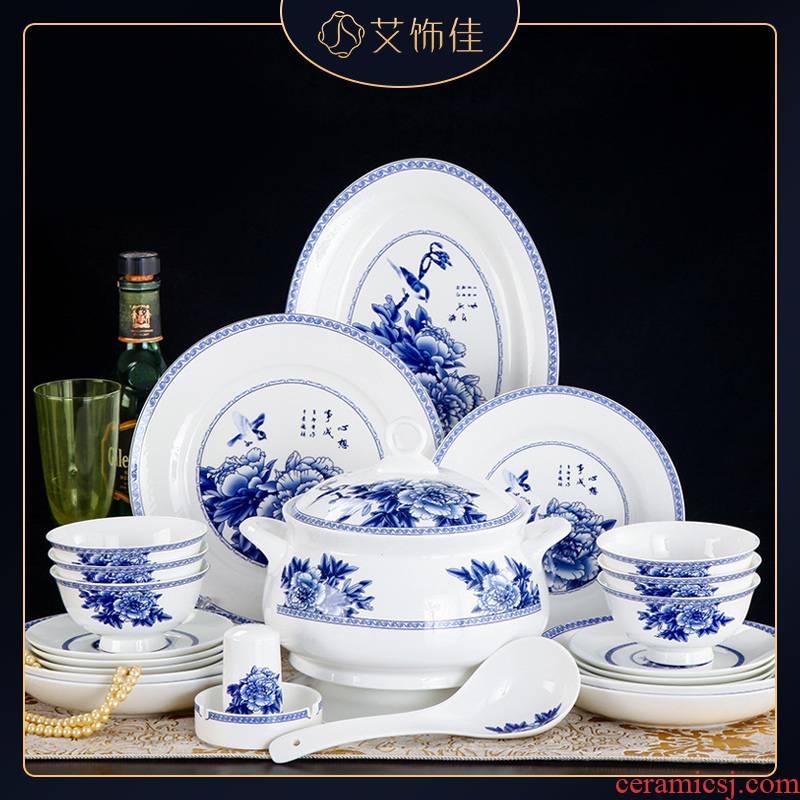 High - grade 58 skull jingdezhen blue and white porcelain porcelain tableware dishes suit household hotel housewarming gift gift company