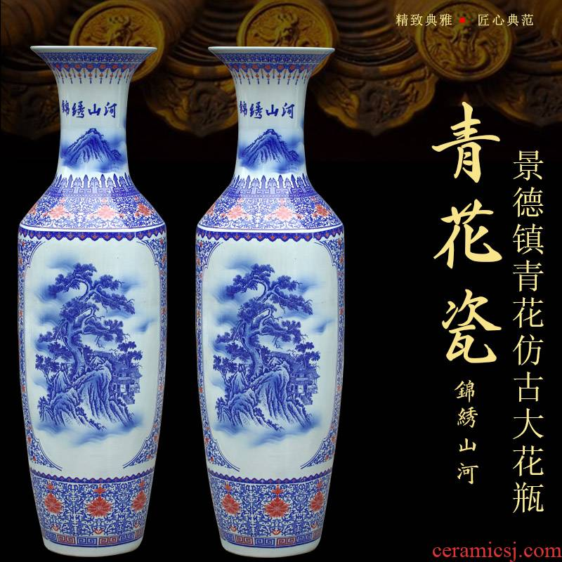 Jingdezhen blue and white landscape splendid sunvo large vases, sitting room of Chinese style household furnishing articles ceramic decorations