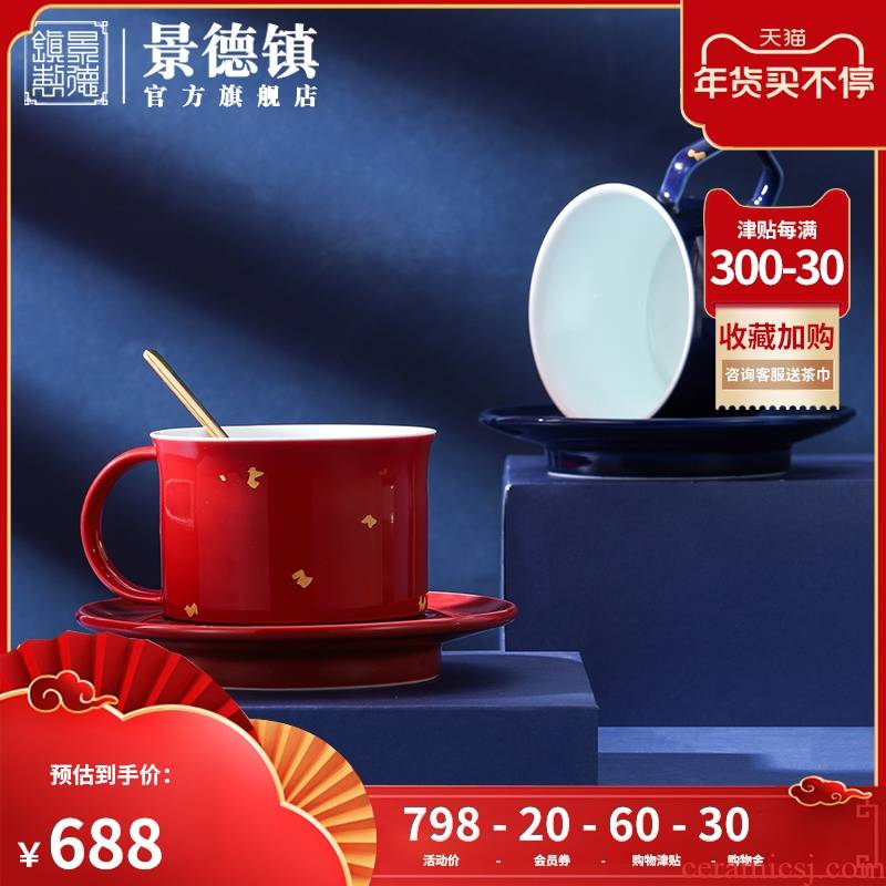 Jingdezhen flagship store of ceramic coffee cups of milk cup for cup keller suit Chinese high temperature porcelain gift gift box