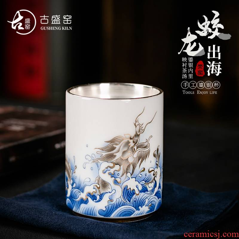 Ancient sheng up 999 sterling silver master cup single cup cup ceramic tea cup, kung fu stars to use manual coppering. As silver cup