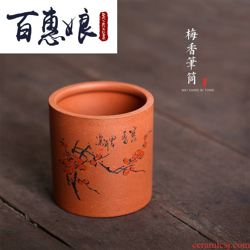"""(niang yixing ores purple clay ores """"four brush pot bottom groove the qing all hand tea taking decorative furnishing articles"""