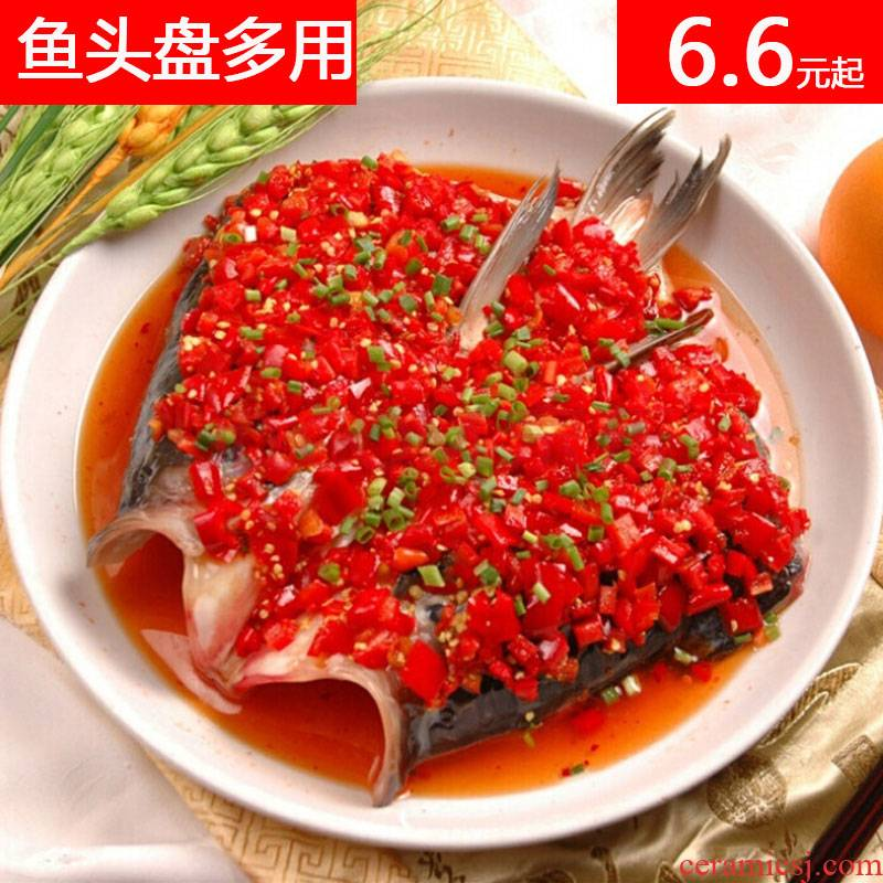 Deep chilli plate special dishes in 12 hotel ceramic fish dish steamed fish fish head drive number