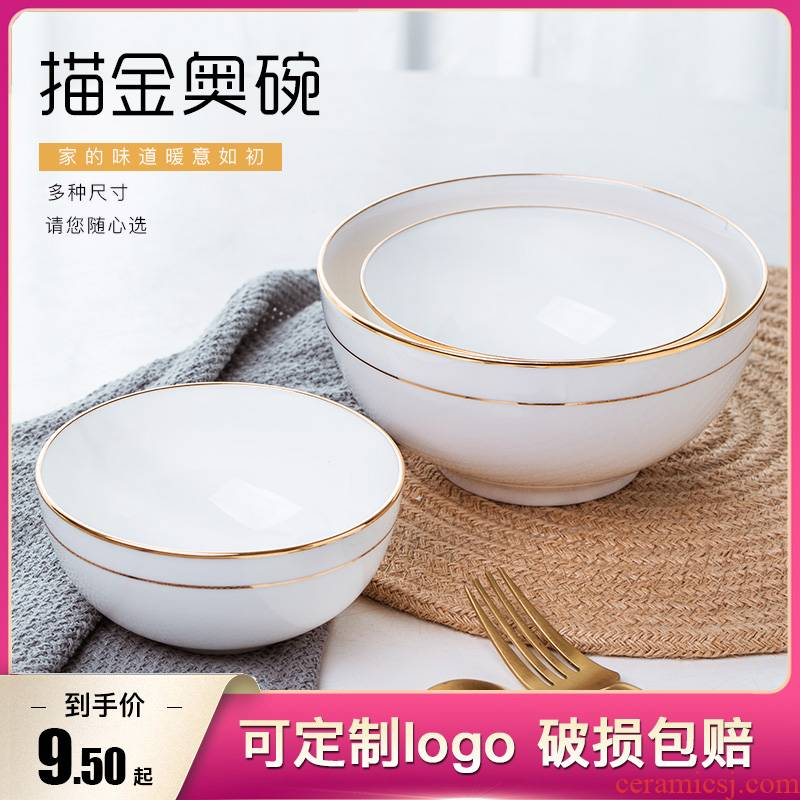 Up Phnom penh table jingdezhen ipads porcelain tableware by hand paint rainbow such as bowl bowl bowl of Chinese style large soup bowl rice bowls