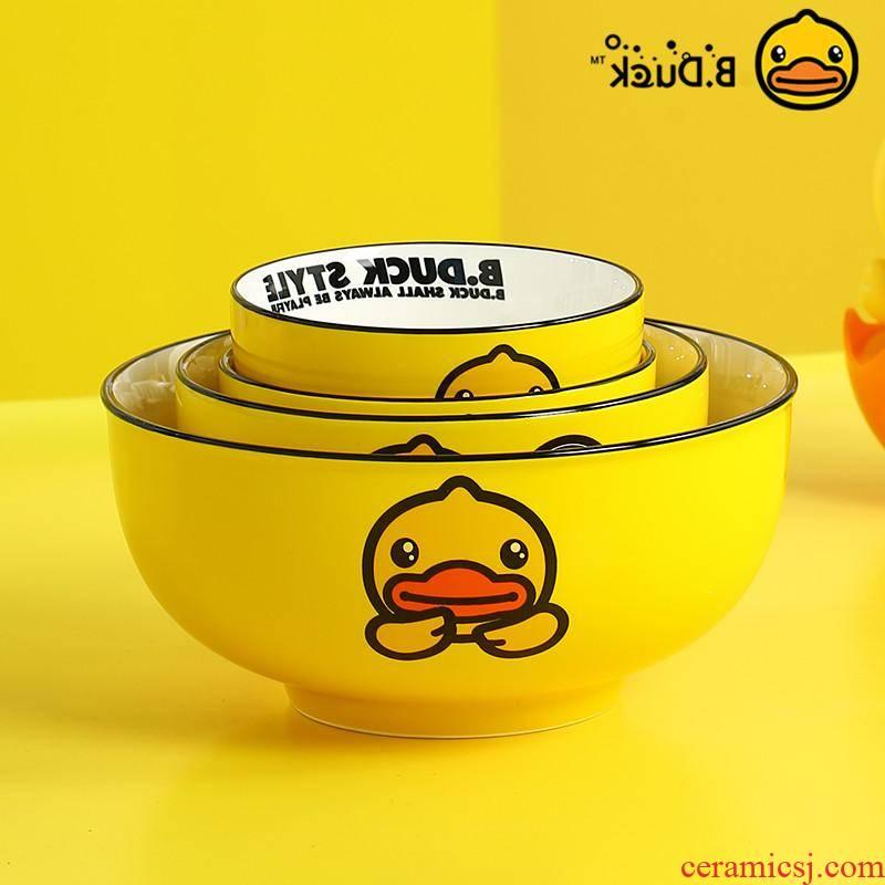 The kitchen yellow duck ceramics single lovely cartoon bowl bowl of children 's breakfast bowl fashion girls heart of tableware