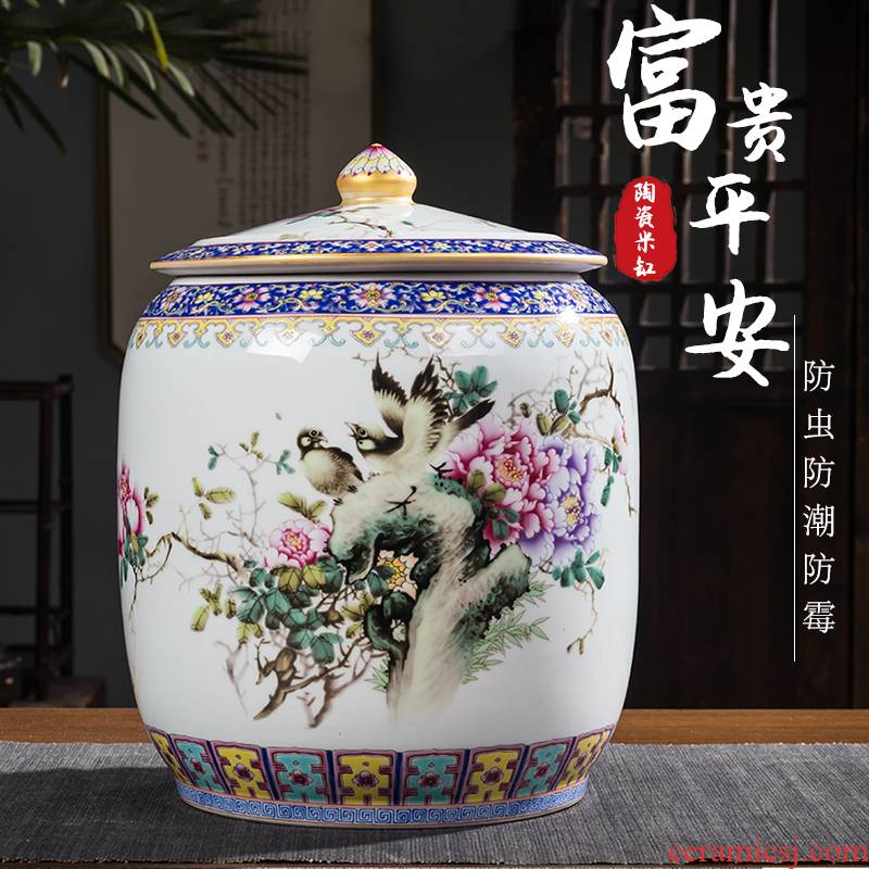 Jingdezhen ceramic barrel with cover colored enamel household ricer box insect - resistant seal high - capacity 30 jin of rice storage tank
