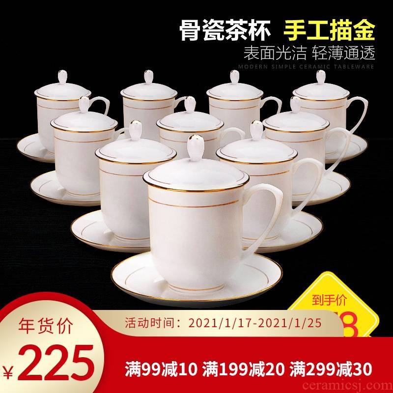 Jingdezhen ceramic cups suit with cover plate only 10 to office home ipads China cups cup custom glass and meeting