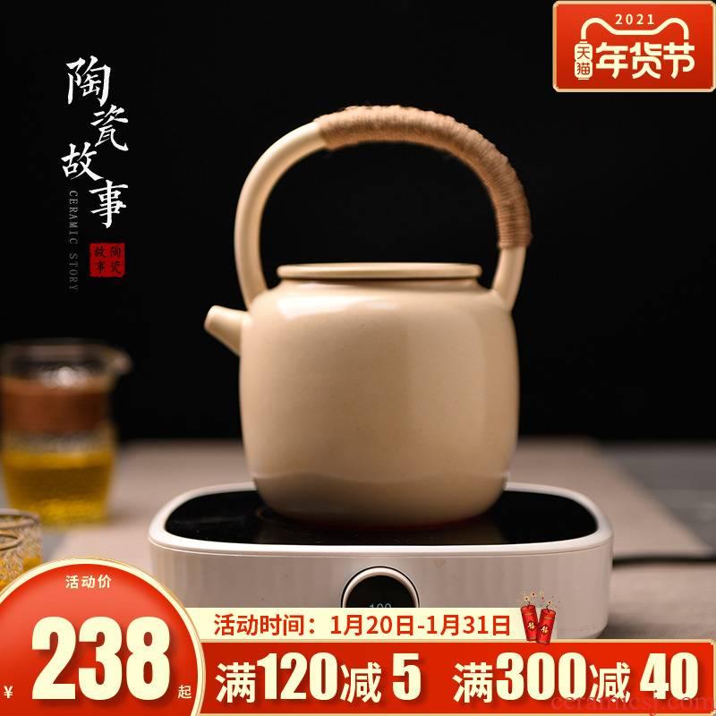 Ceramic story cooking pot home teapot tea set single pot of kung fu tea set electric TaoLu boiled tea set