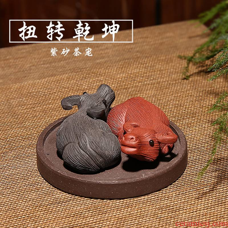 Yixing pure manual purple sand tea pet kung fu tea set for its ehrs creative boutique double end of cattle with tea pet furnishing articles