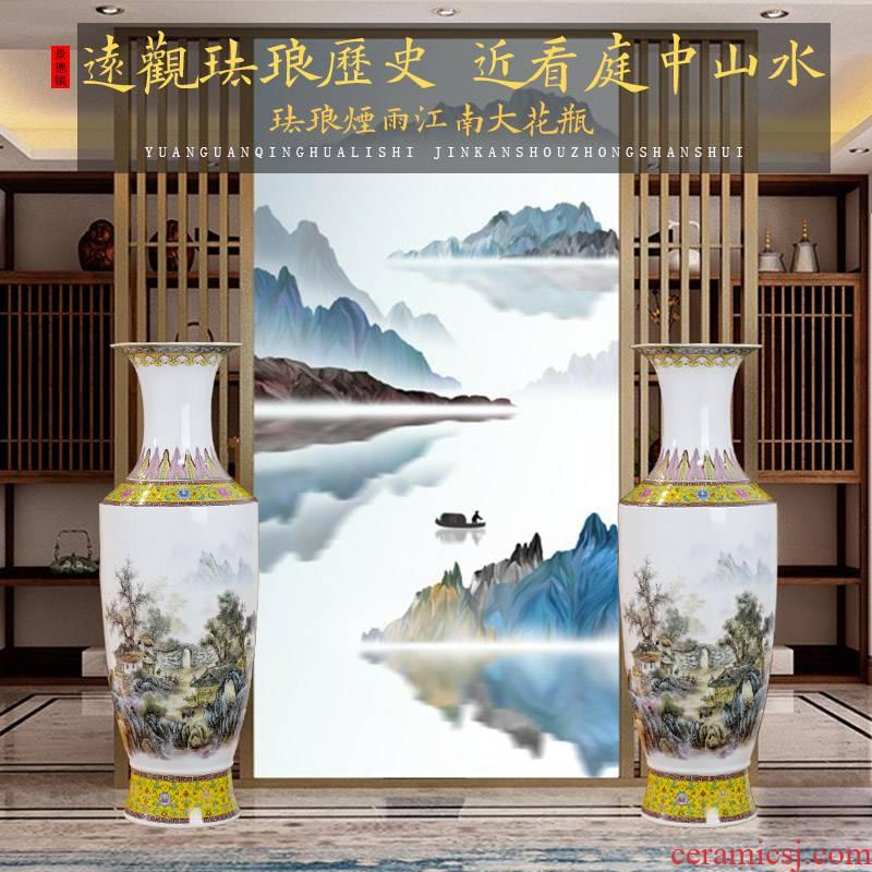 Jingdezhen ceramic landscape floor vase home 60 cm sitting room adornment ceramics furnishing articles opening gifts