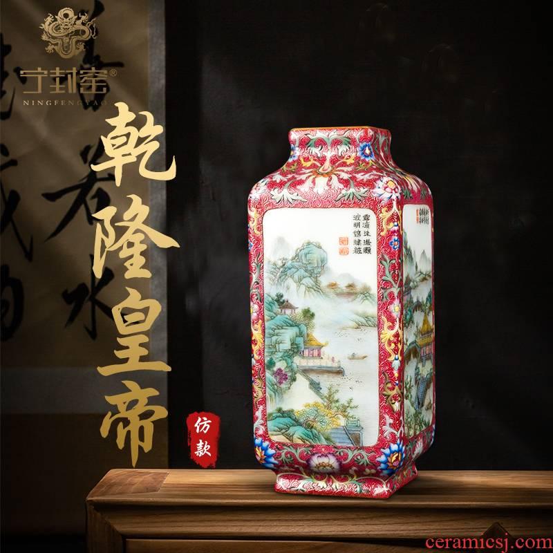 Better sealed up with jingdezhen ceramic vase furnishing articles sitting room new Chinese antique hand - made carmine landscape square set