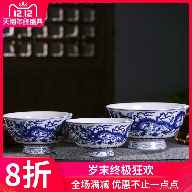 Jingdezhen porcelain bowls of Chinese style household ipads porcelain rice bowls of porridge archaize tall bowl of beef noodles in soup bowl tableware individual