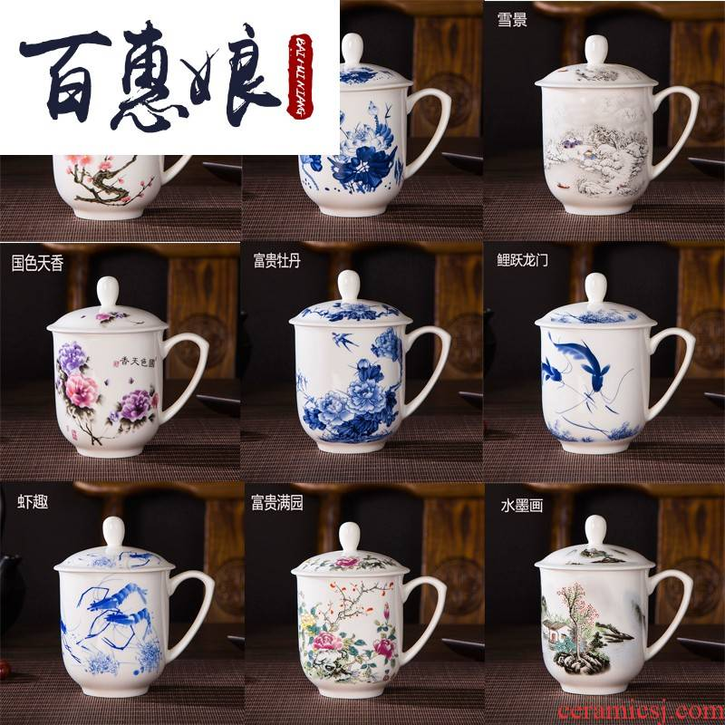 (niang jingdezhen porcelain ipads porcelain tea cups water cover cup office and meeting the boss cup in use can be customized