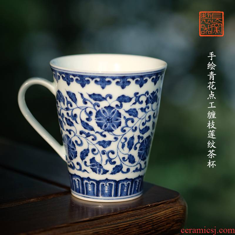 Offered home - cooked hand - made in blue and white point work put lotus flower grain tea cup Chinese style coffee cup of jingdezhen ceramic tea set